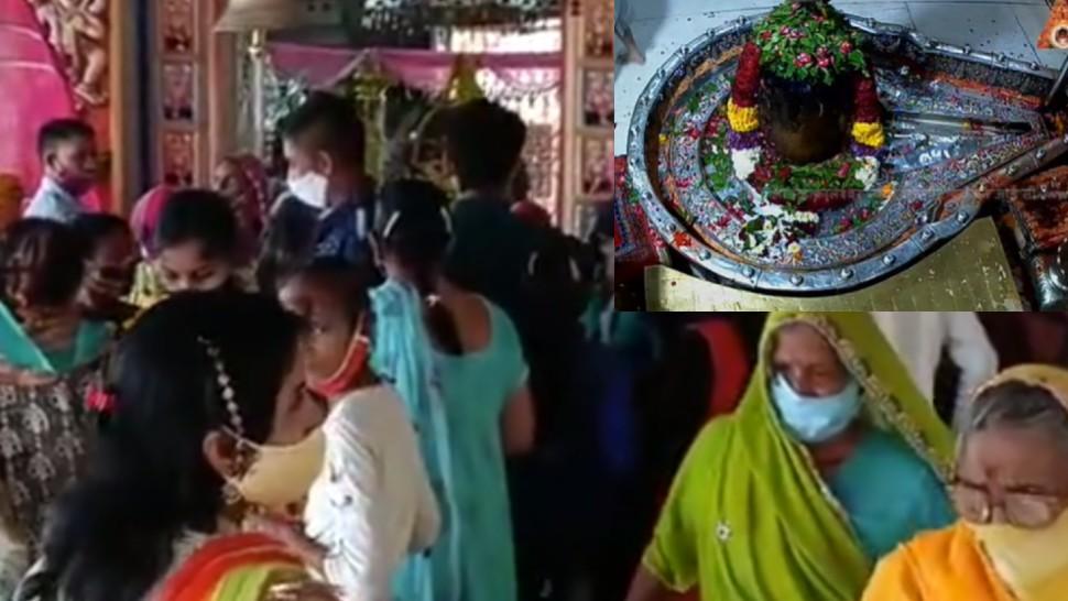 Sawan 2021: बाबा महाकाल को रमाई भस्म, पशुपतिनाथ में उमड़े श्रद्धालु; घर बैठे ही भक्त ले सकेंगे आरती का आनंद