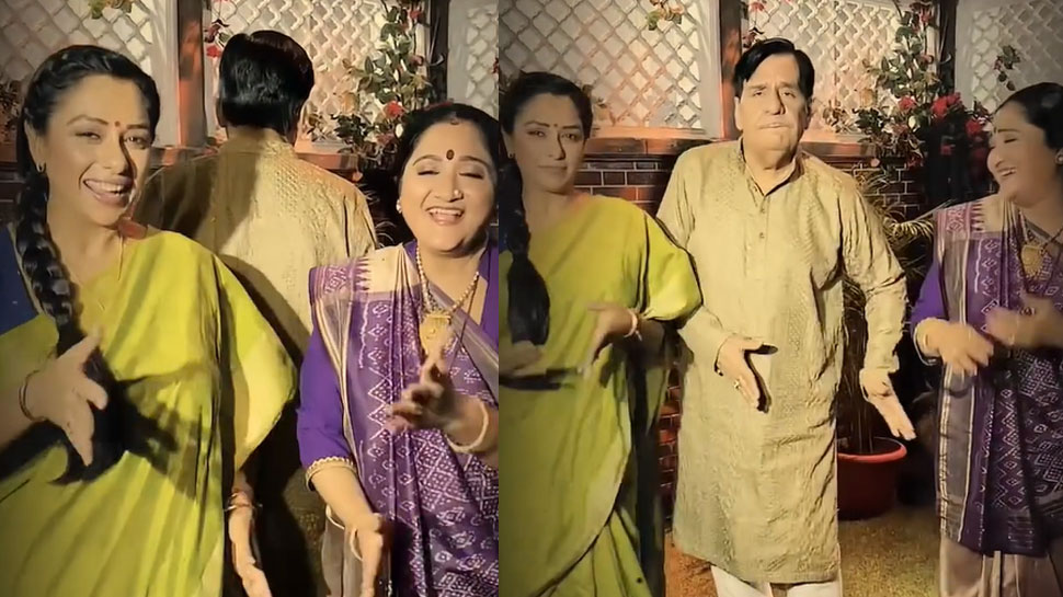 Anupama and Baa were doing dance, Bapuji came in the middle, Watch Video |  Anupama and Baa were doing dance, Bapuji came in the middle and looted the gathering