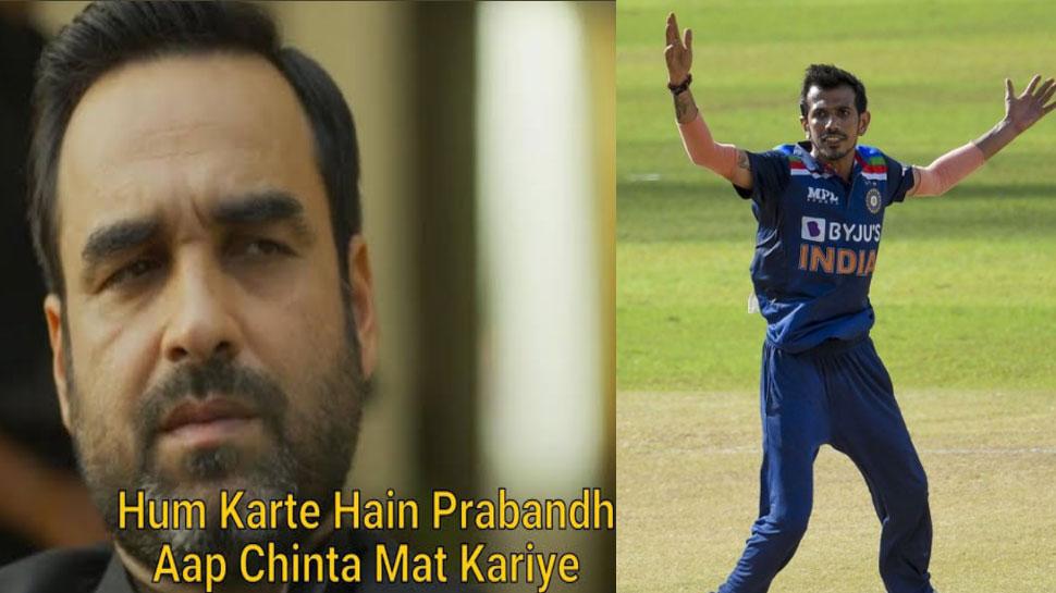 IND vs SL: Yuzvendra Chahal ने फिर जीता सबका दिल, शानदार प्रदर्शन पर लोगों ने इस तरह दी 'शाबाशी'