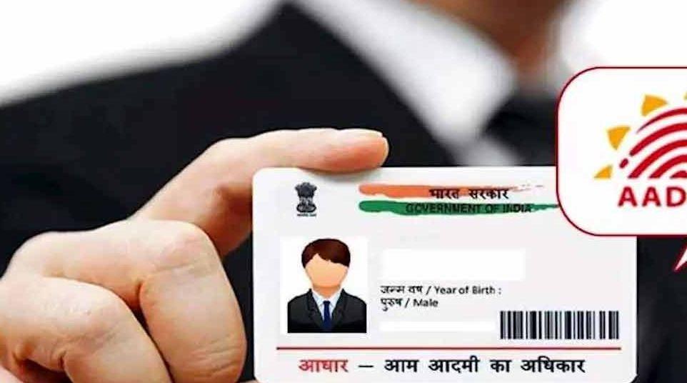 Aadhaar Card में घर आकर मोबाइल नंबर अपडेट करेंगे पोस्टमैन, जानिए क्या है प्रोसेस
