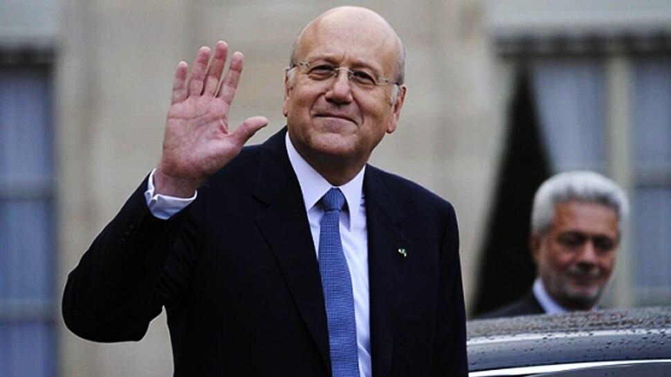 Lebanon की माली हालत पतली, सबसे धनी आदमी Najib Mikati को PM बनाने का लिया गया फैसला