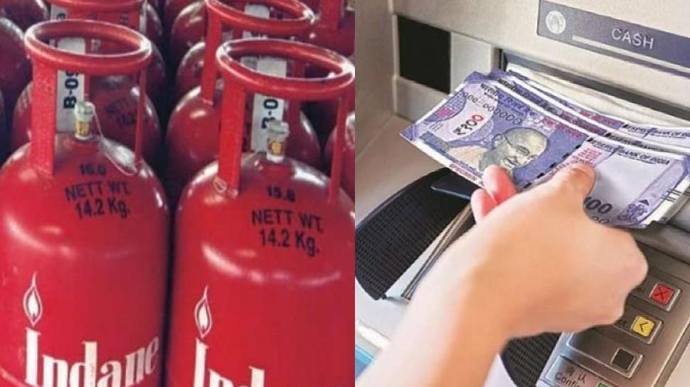 August से आपकी जिंदगी में आएंगे कई बदलाव! ATM, सैलरी, पेंशन, EMI से जुड़े नियम बदल जाएंगे