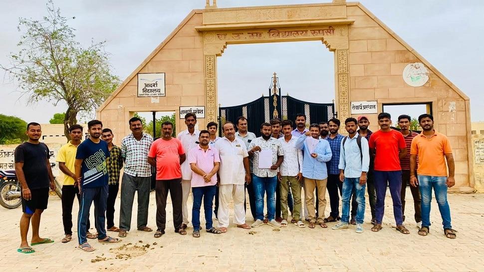 Jaisalmer : शिक्षक की शर्मनाक करतूत आईं सामने, बालिकाओं ने तंग आकर स्कूल छोड़ने की दी धमकी