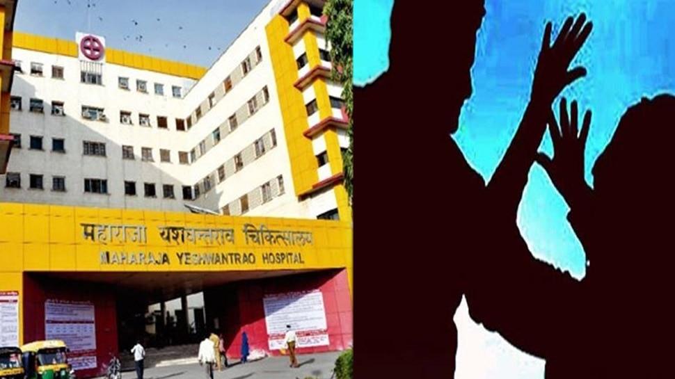 अस्पताल भी अब सेफ नहीं: डायलिसिस कराने आई महिला के साथ MYH में हुआ गंदा काम
