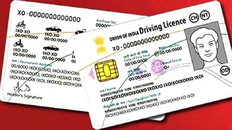 झारखंड में ड्राइविंग लाइसेंस बनाना हुआ महंगा, वाहनों के लिए परमिट लेने पर भी देना होगा ज्यादा शुल्क
