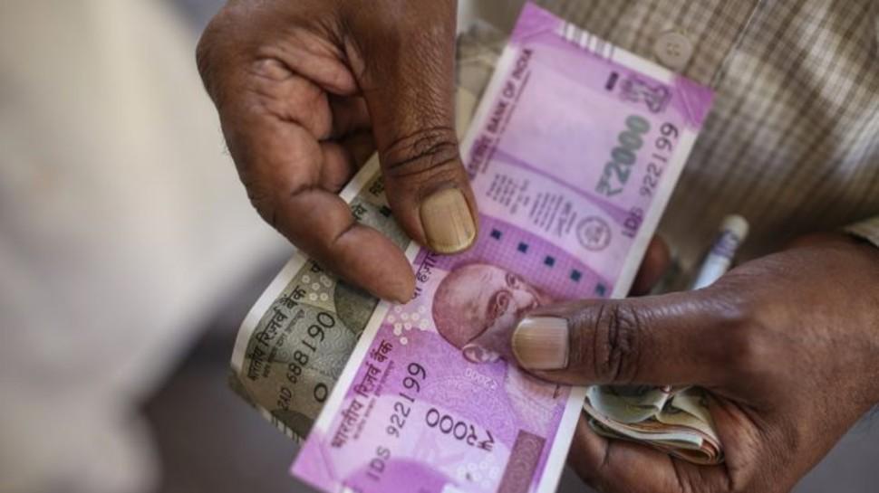 बैंक में पैसा जमा करने वालों के लिए बड़ी राहत, बैंक डूबा तो 90 दिन में मिलेंगे 5 लाख रुपये तक वापस