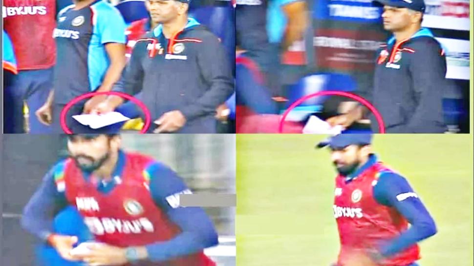 IND vs SL: ड्रेसिंग रूम से दौड़कर आए कोच द्रविड़, टीम इंडिया के पास पहुंचाई ये 'पर्ची'