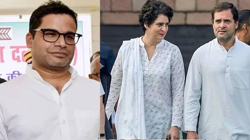 प्रशांत किशोर हो सकते हैं देश की सबसे पुरानी पार्टी में शामिल, राहुल ने नेताओं से पूछा, क्या किया जाए ?