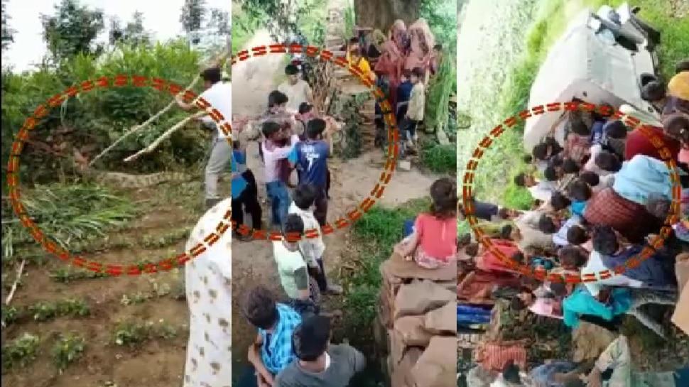 Chittorgarh : बांध से निकलकर खेत में जा पहुंचा मगरमच्छ, किसानों का हुआ बुरा हाल