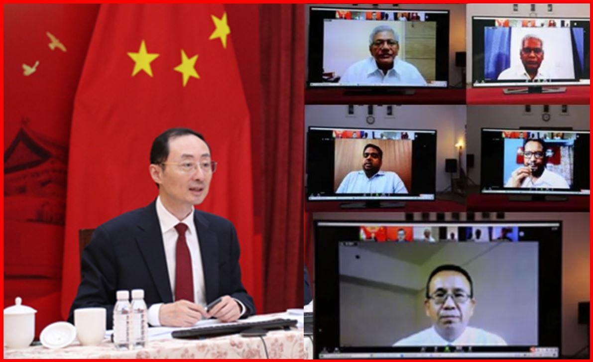 भारत की खाएंगे, चीन की गाएंगे? चीनी दूतावास के सेमिनार में लेफ्ट के नेता