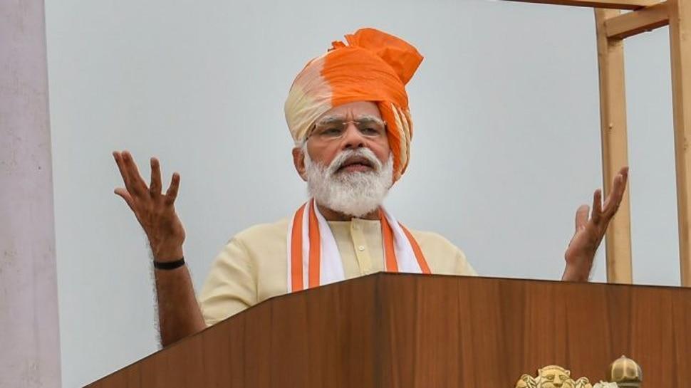 15 अगस्त को PM Modi के भाषण में आपकी बात हो सकती है शामिल, प्रधानमंत्री को इस तरह भेजें अपने सुझाव