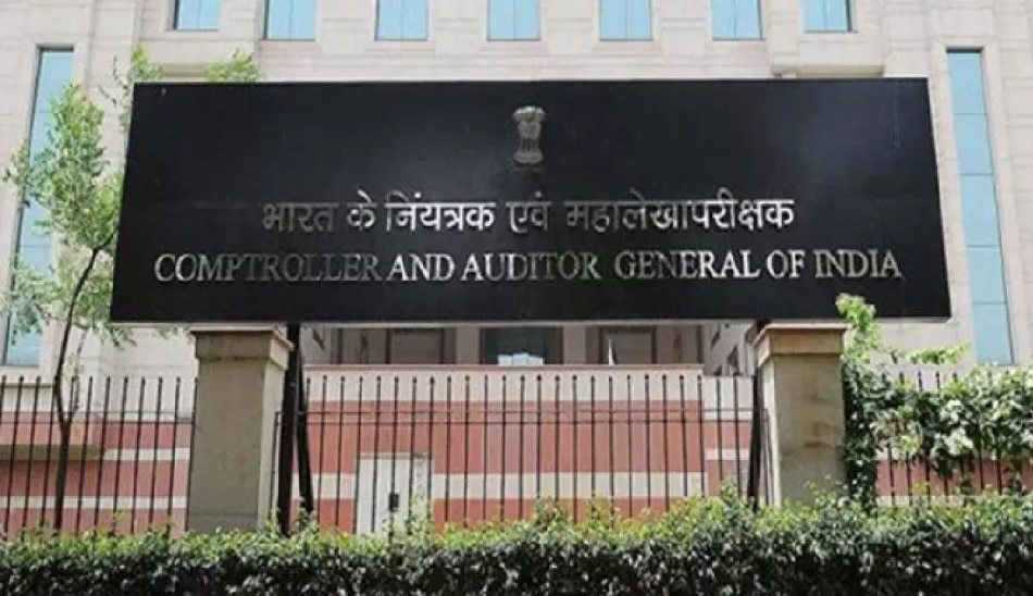 CAG की रिपोर्ट से सामने आई बिहार सरकार की लापरवाही, 3658 करोड़ रुपए के राजस्व का हुआ नुकसान