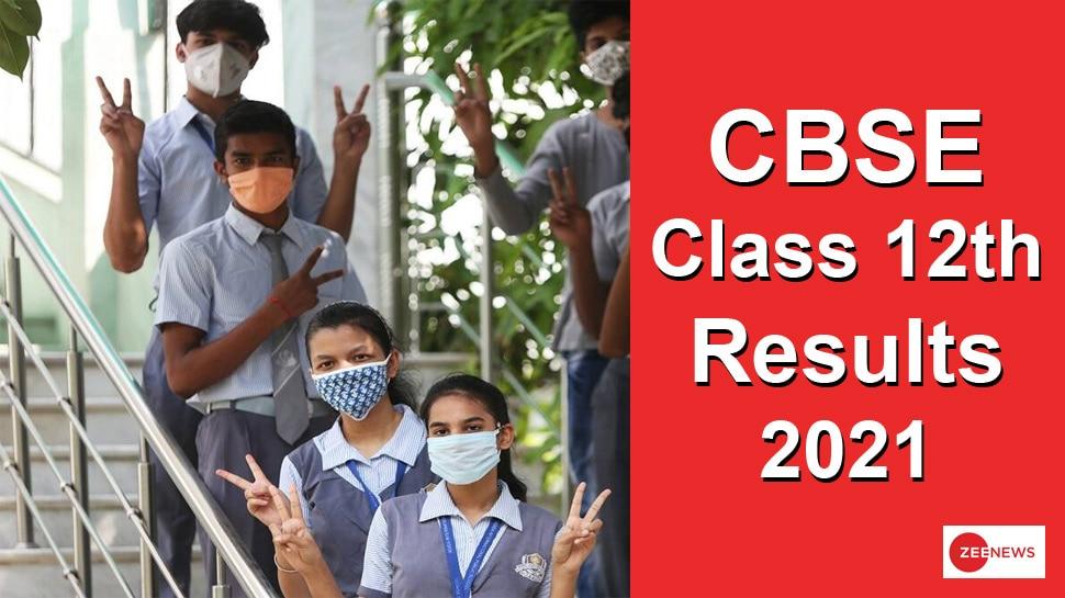 CBSE 12th Result 2021: खत्म हुआ इंतजार, ऐसे चेक करें 12वीं के रिजल्ट; लड़कियों ने मारी बाजी