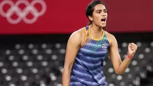 Tokyo Olympic: पीवी सिंधु ने जापान की यामागुची को हराकर पक्का किया भारत का मेडल!