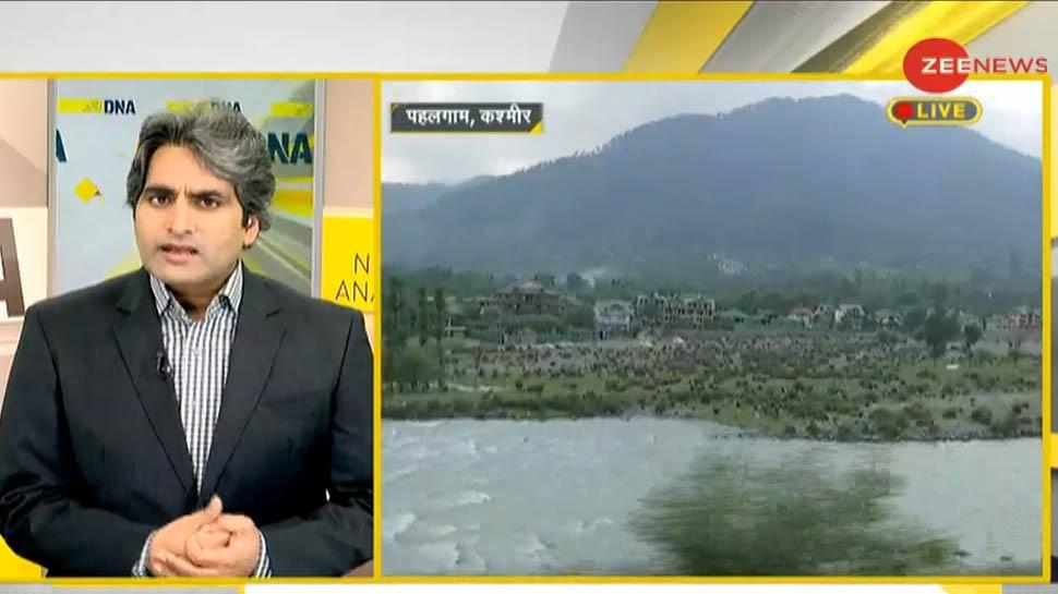DNA ANALYSIS: बड़े पर्दे पर Kashmir 2.0, जानें आर्टिकल 370 हटने के बाद कितना बदला कश्मीर?