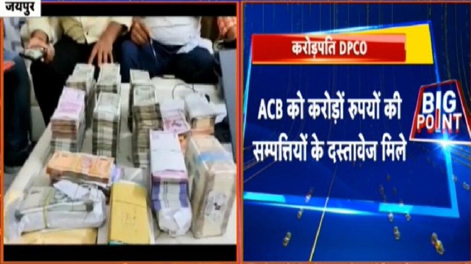 Bharatpur जिला प्रदूषण नियंत्रण अधिकारी के घर ACB की तलाशी, 40 लाख की नगदी बरामद