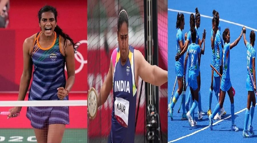 Tokyo Olympic 2021: सिंधू का सपना टूटा, कमलप्रीत ने बढ़ाई आस, 9वें दिन जानिये कैसा रहा भारतीय खिलाड़ियों का प्रदर्शन