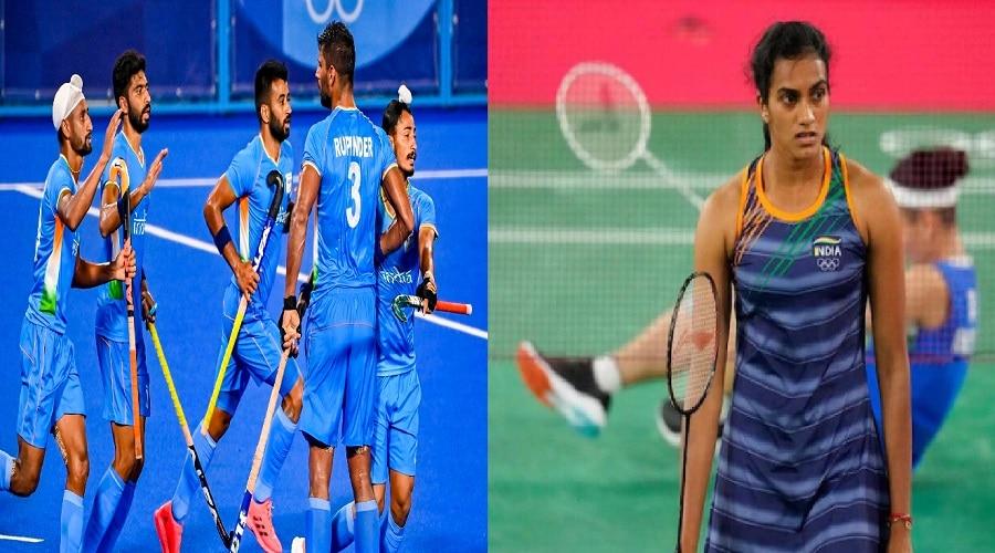 Tokyo Olympic 2021: सिंधू के पास एक और इतिहास रचने का मौका, जानिये 10वें दिन ओलंपिक में भारत का पूरा कार्यक्रम