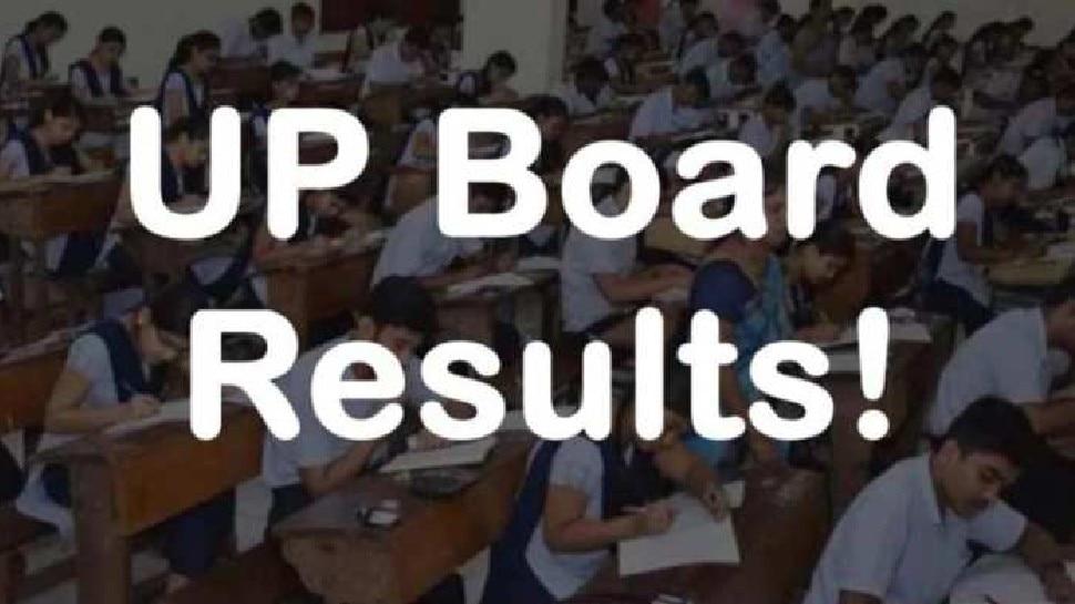 UP Board में फेल हुईं एक ही इंटर कॉलेज की 120 छात्राएं, प्रबंधन पर गंभीर आरोप लगा खड़ा कर दिया हंगामा