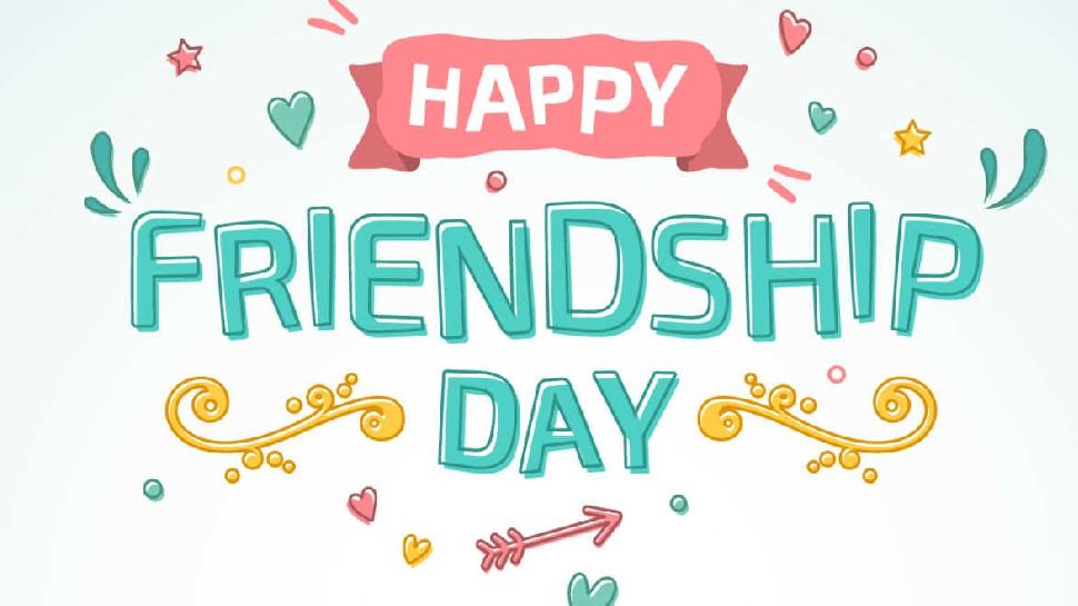 Happy Friendship Day Quotes: फ्रेंडशिप डे पर दोस्तों को भेजें खास मैसेज और शायरी