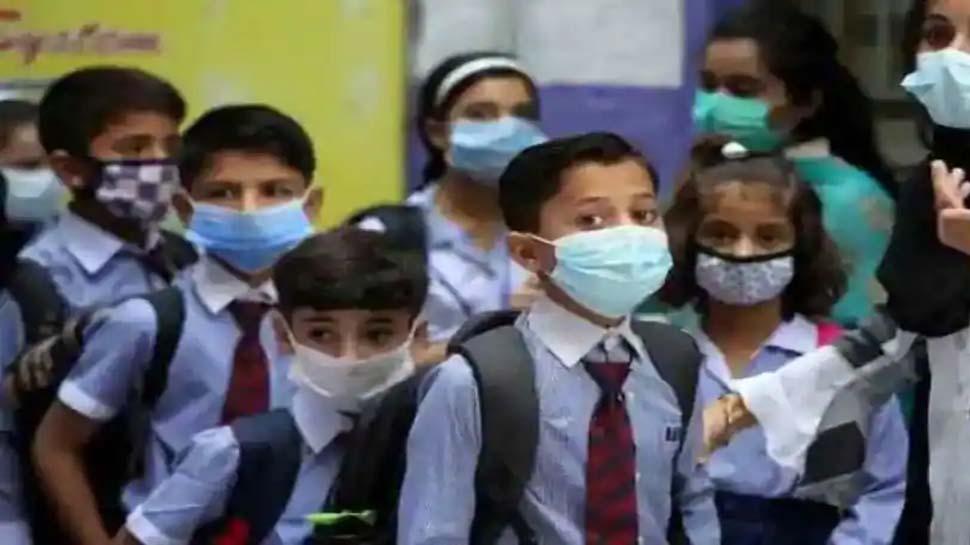 आईआईटी प्रोफेसर, डॉक्टरों, अभिभावकों ने तीन राज्यों के CM को लिखा पत्र, स्कूल खोलने को लेकर की ये मांग