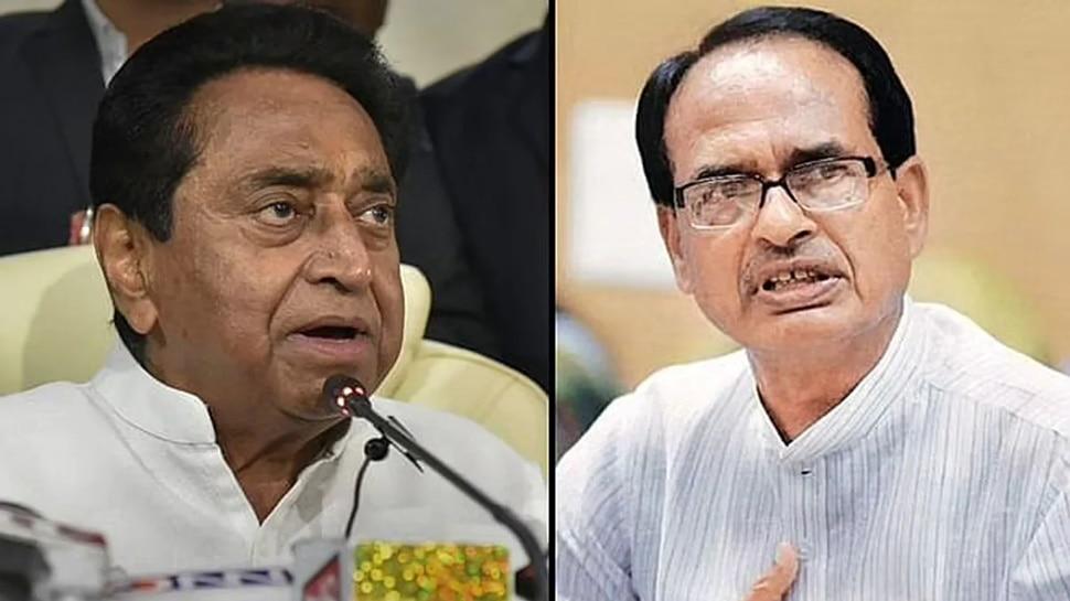 MP By Election: कांग्रेस को इस रणनीति से घेरेगी बीजेपी! नेताओं को दिए ये खास निर्देश