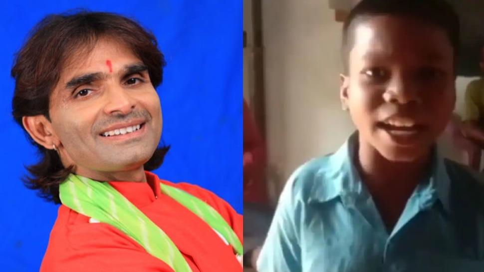 Bachpan Ka Pyaar Sung by Gujrati Singer Kamlesh Barot In 2019, Sahdev Singing style made it viral|  Bachpan Ka Pyaar was sung by Gujarati singer Kamlesh Barot, the child's style made the song viral