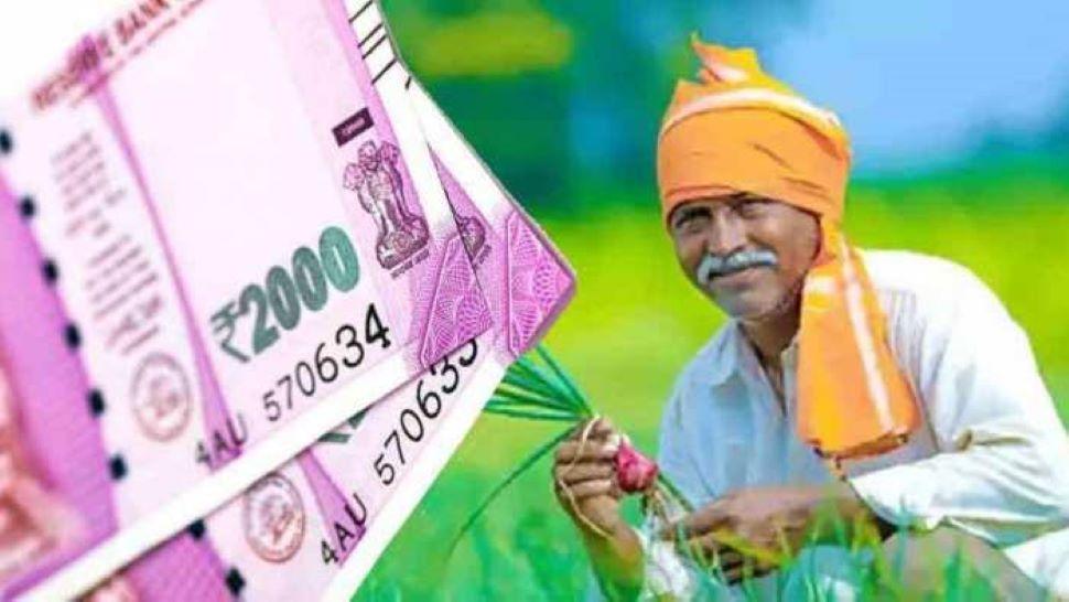 PM Kisan: इंतजार खत्म! अगस्त महीना किसानों के लिए लाया है सौगात, फटाफट लिस्ट में चेक करें अपना नाम