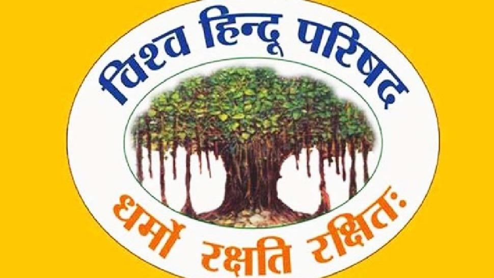 आमागढ़ विवाद मामले में कूदी विश्व हिंदू परिषद, विधायक रामकेश के बयान की निंदा