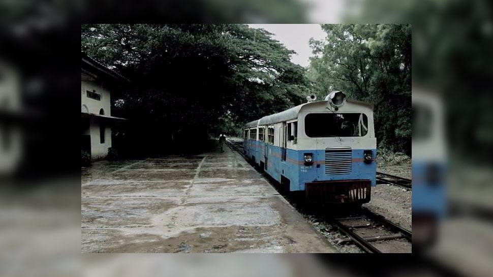 Begunkodar Railway Station, West Bengal