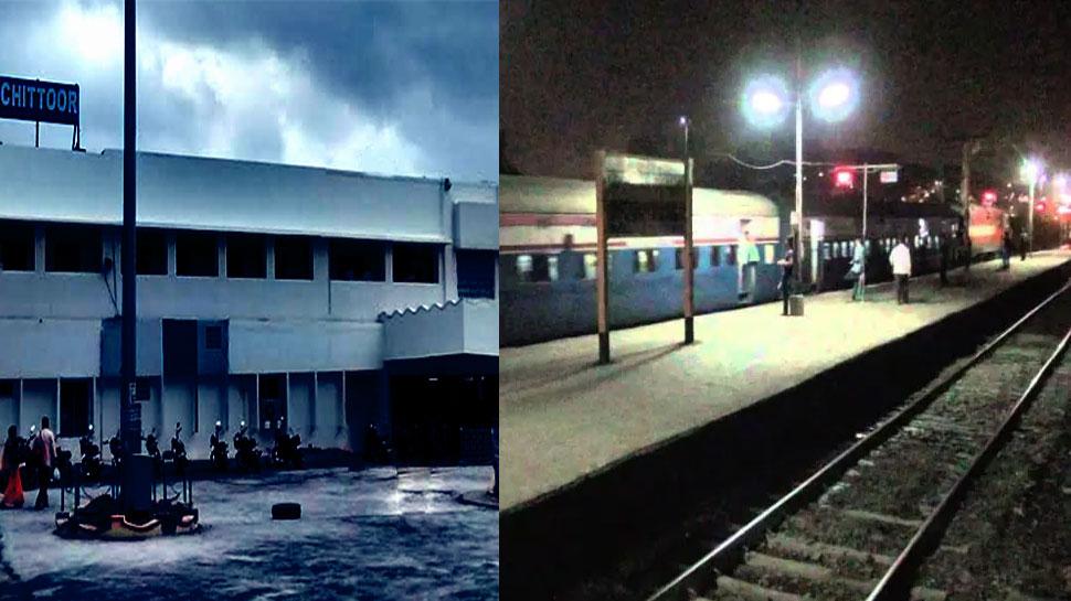 Chittoor Railway Station, Andhra Pradesh