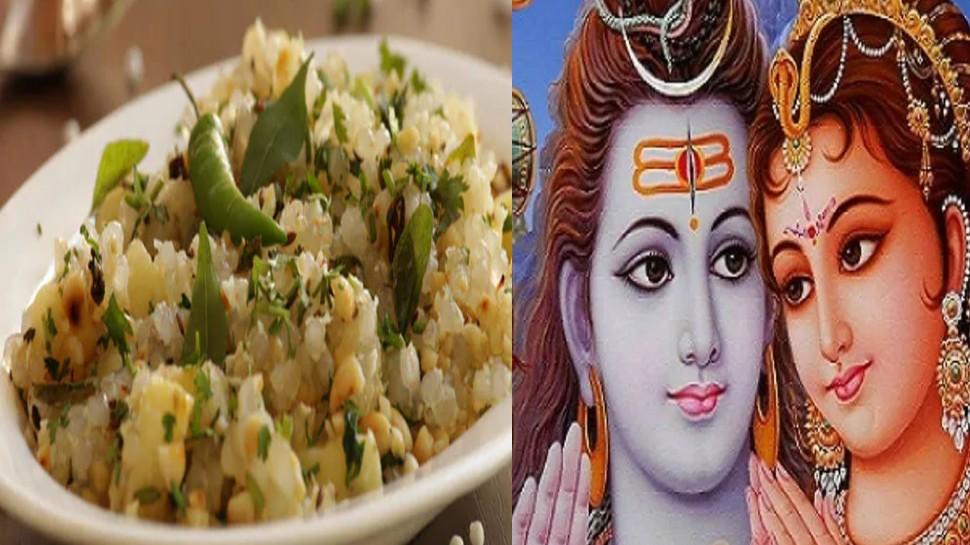 Sawan Somwar Vrat Diet: जानें व्रत के दौरान किन चीजों का सेवन कर सकते हैं आप, लेकिन इनसे परहेज जरूरी