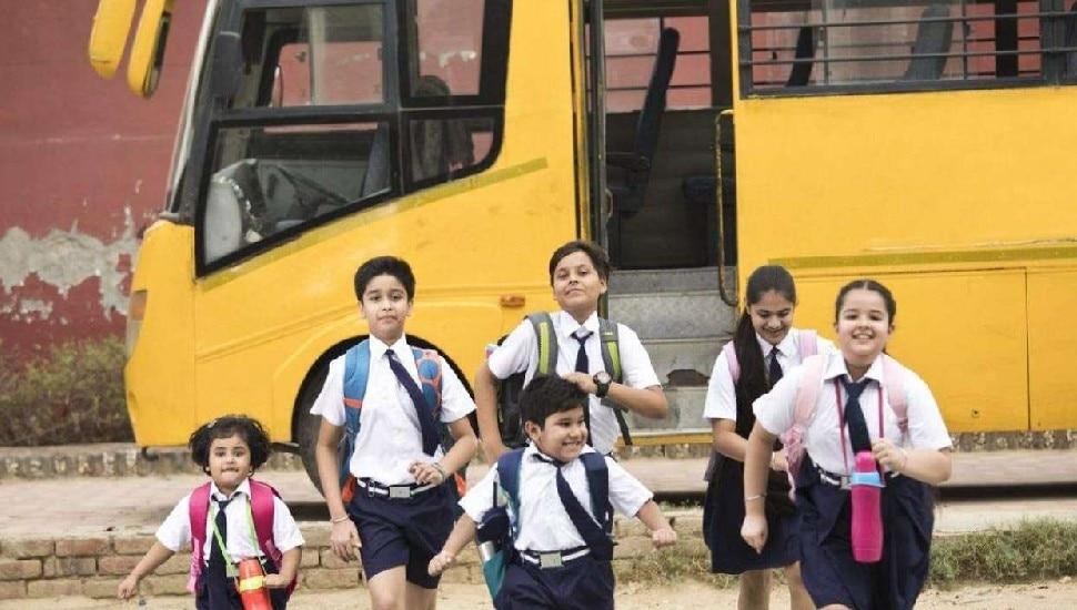 School Reopening: ਪੰਜਾਬ, ਹਿਮਾਚਲ ਸਮੇਤ ਇਨ੍ਹਾਂ ਸੂਬਿਆਂ 'ਚ ਅੱਜ ਤੋਂ ਖੁੱਲ੍ਹ ਰਹੇ ਹਨ ਸਕੂਲ