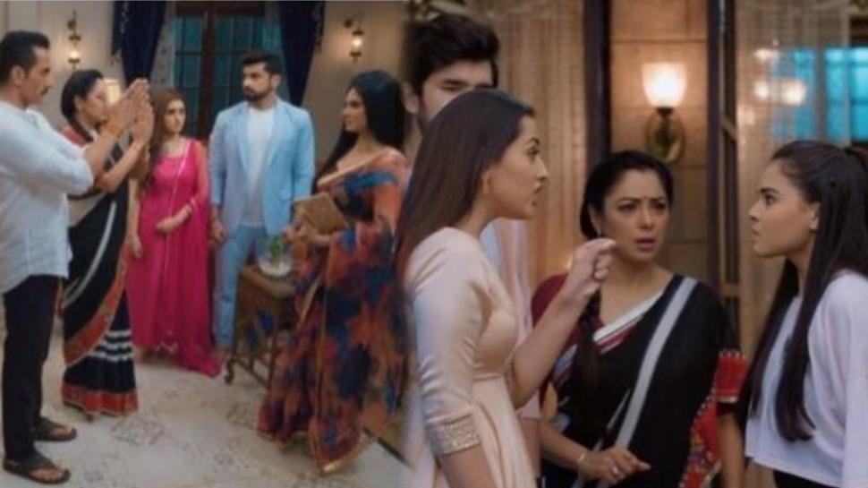 Anupama Spoiler Alert rakhi will be pushed out of anupama house nandini pakhi will fight |  Rakhi will be kicked out of Anupama's house, Nandini's mercury will rise on Pakhi