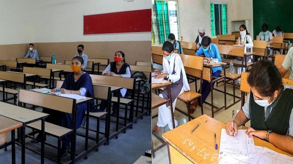 UP में Educational Institutes को लेकर बड़ा फैसला, सीएम Yogi Adityanath ने दिए ये निर्देश