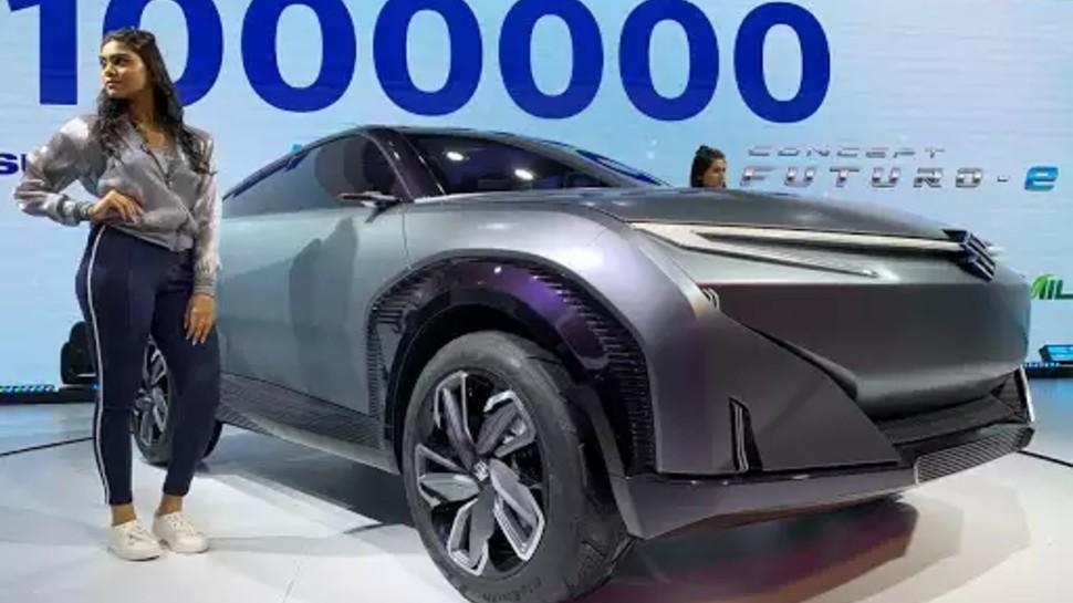 Auto Expo 2022 next date