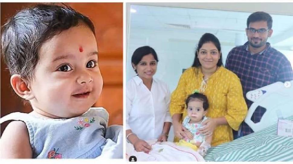 Vedika got injection in june 2021