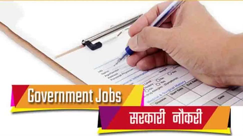 UP Panchayat 58000 Bharti 2021: यह गलती करने पर फॉर्म हो जाएगा रिजेक्ट, जानें यहां
