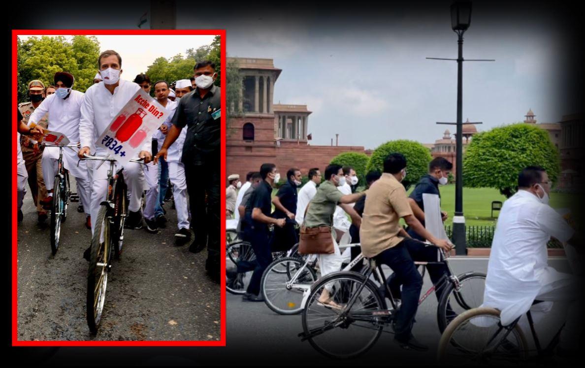 क्यों साइकिल पर सवार होकर संसद पहुंचे Rahul Gandhi