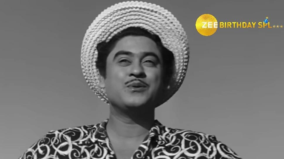 Kishore Kumar Birthday Special: किशोर कुमार के ये 10 गाने नहीं सुने तो क्या सुना...