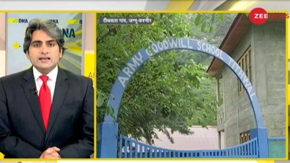 DNA ANALYSIS: इमरान खान के मुंह पर तमाचा है ये भारतीय गांव, PAK के दावों की खुली पोल