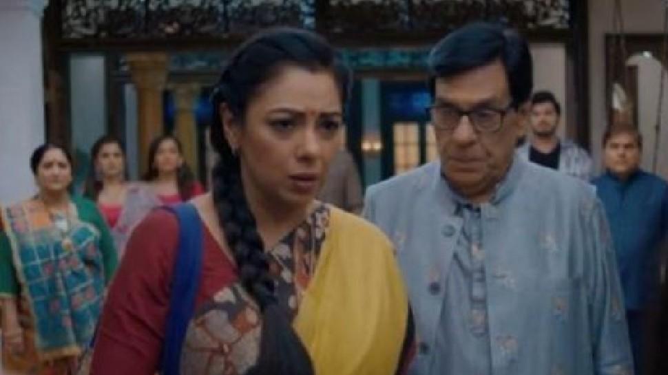 Anupama Spoiler Alert Anupama thrown out of house bapu ji takes extreme decision |  Anupama becomes homeless, Kavya's dream will come true!  Bapu ji will kick him out