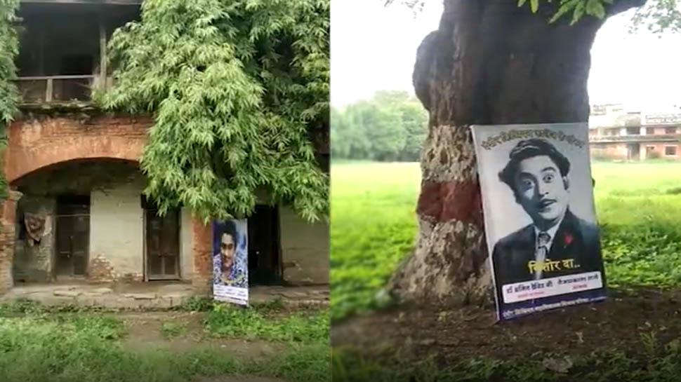 किशोर कुमार के कॉलेज में उनके फैंस ने मनाया जन्मदिन, यहां कैंटीन की उधारी से निकला था ये गाना