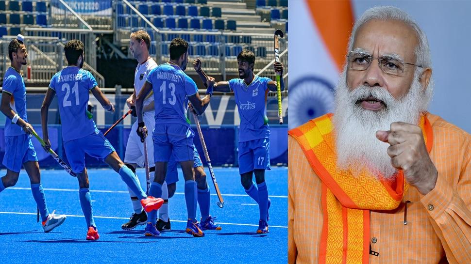 41 साल बाद ओलंपिक मेडल जीतने वाली Indian Hockey Team को PM Modi ने दी बधाई, ऐसे की तारीफ