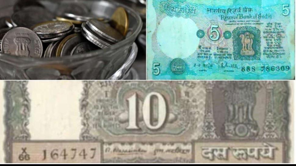 पुराने नोट और सिक्कों को बेचने खरीदने वालों के झांसे में न आएं, RBI ने लोगों के लिए जारी की चेतावनी