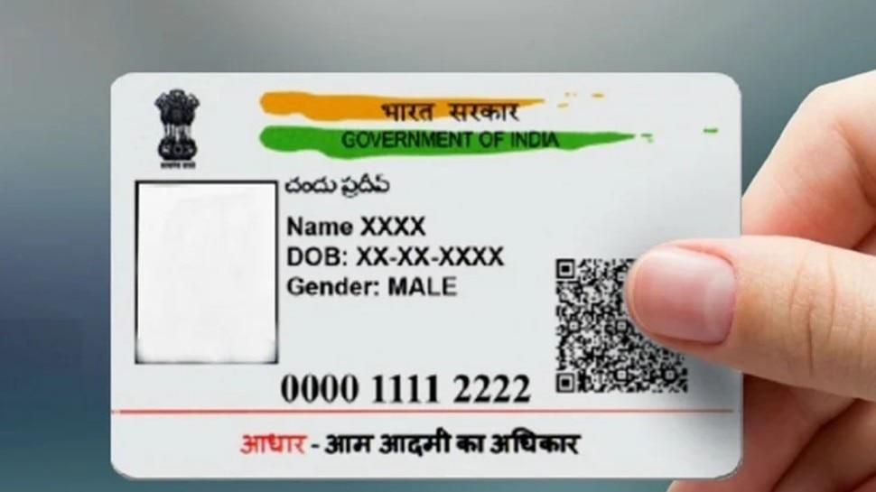 व्यक्ति की मौत के बाद क्या उसका Aadhaar नंबर कैंसिल हो जाएगा; देखिए सरकार क्या करने जा रही है?