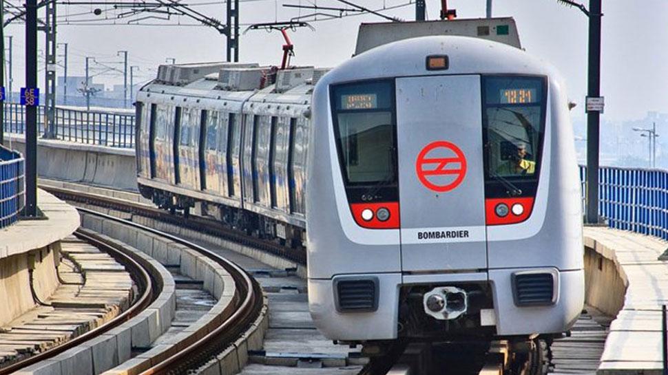 Delhi Metro की सबसे लंबी लाइन का शुक्रवार को होगा उद्घाटन, टाइम के साथ पैसे की भी बचत