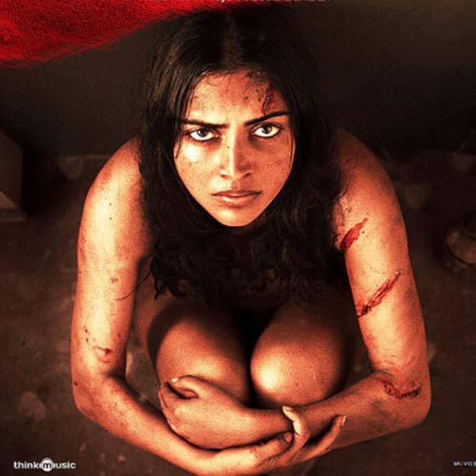Aadai Movie Amala Paul nude scene