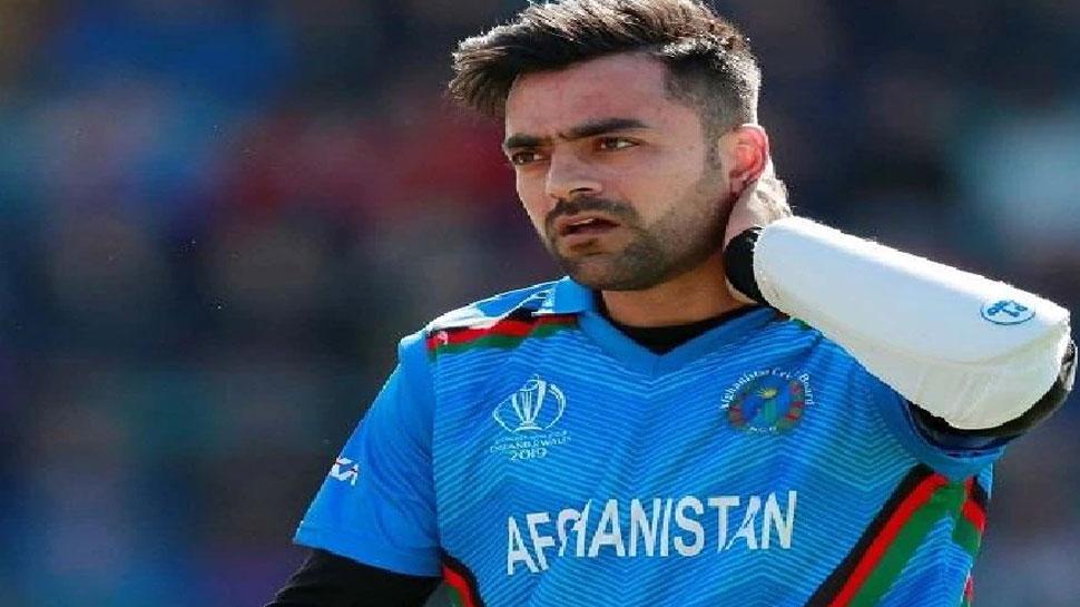 Afghanistan के हालात को देखकर टूटा क्रिकेटर Rashid Khan का दिल, फैंस बोले- 'India आ जाओ भाई'