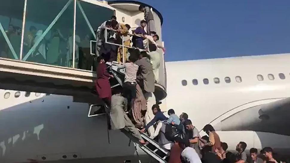 Video: Kabul Airport पर भयानक मंजर, प्लेन में बैठने के लिए मारामारी; एक-दूसरे के ऊपर कुछ ऐसे चढ़े लोग